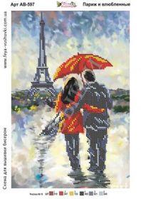 Фея Вышивки АВ-597 Париж и Влюбленные схема для вышивки бисером купить оптом в магазине Золотая Игла