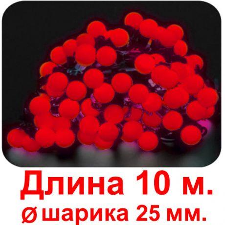 Гирлянда Шарики  (25 мм., красные)