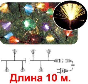 Кисточки переливающиеся, 100 светодиодов