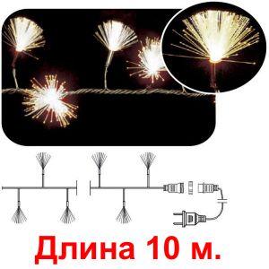 Кисточки белые мерцающие, 100 светодиодов