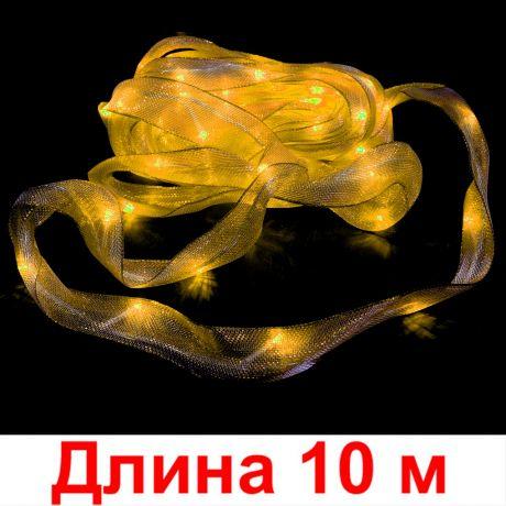 Гирлянда-Лента, 100 желтых светодиодов