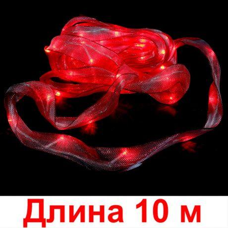 Гирлянда-Лента, 100 красных светодиодов