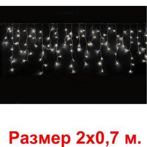 Гирлянда Нити  (100 белых светодиодов)