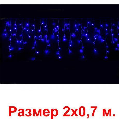 Гирлянда Нити , 100 синих светодиодов