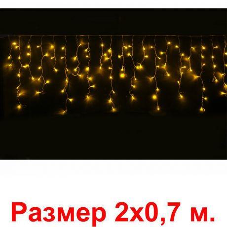 Гирлянда Нити , 100 желтых светодиодов