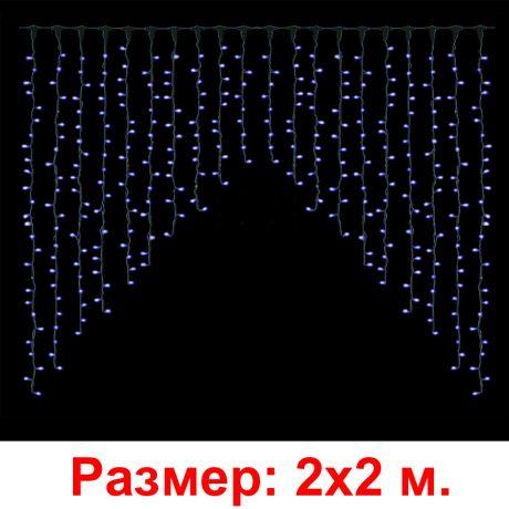 """Гирлянда-занавес """"Штора"""" (синий, 2х2м)"""