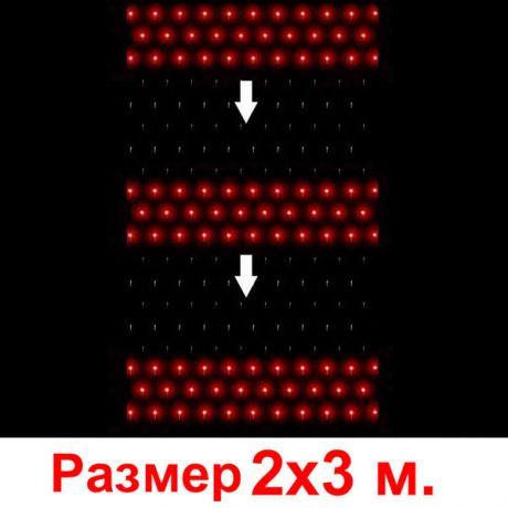 Гирлянда «Водопад»  (720 красных светодиодов, 2х3м)