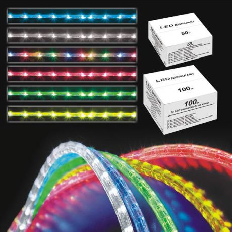 Катушка-LED (100м, белая, диаметр 13 мм)