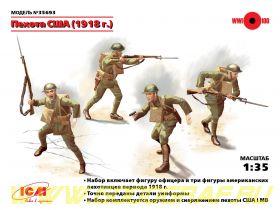 Фигуры, Пехота США (1918 г.)