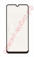 Защитное стекло для Samsung Galaxy A20 ( SM-A205FD ) / A30 ( SM-A305F ) / A30s ( SM-A307FN ) / A40s ( SM-A3050 ) / A50 ( SM-A505FD ) / A50s ( SM-A507FD ) / M10s ( SM-M107F ) / M21 ( SM-M215F ) / M30 ( SM-M305FD ) / M30s ( SM-M307FD ) / M31 ( SM-M315F )