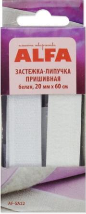 Застёжка-липучка пришивная ALFA- 20мм (белая)
