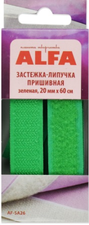 Застёжка-липучка пришивная ALFA- 20мм (зелёная)
