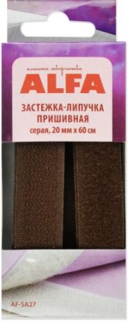 Застёжка-липучка пришивная ALFA- 20мм (коричневая)