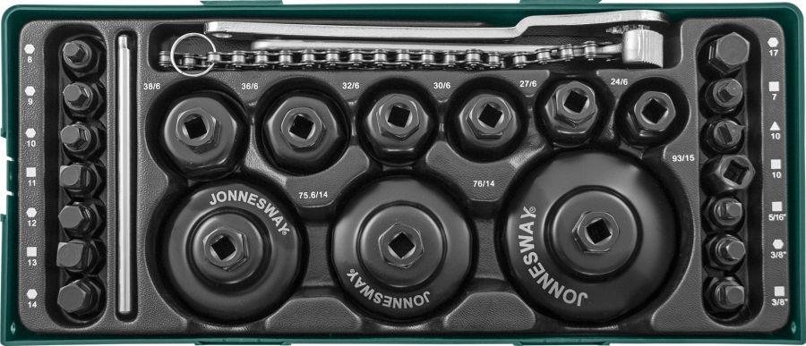 AI10003SP Набор для обслуживания системы смазки двигателей (замена масла.фильтров) (ложемент)