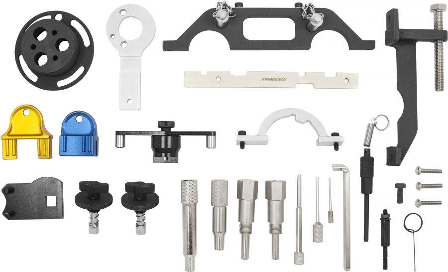 AL010184 Универсальный набор приспособлений для ремонта и обслуживания двигателей OPEL