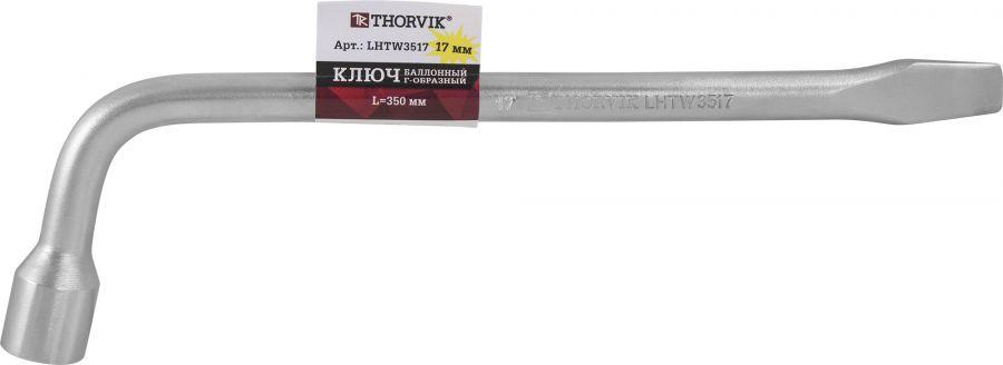 LHTW3517 Ключ баллонный Г-образный, 17 мм, 310 мм