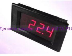 Термометр с сигнализатором ВТ305 +125гр
