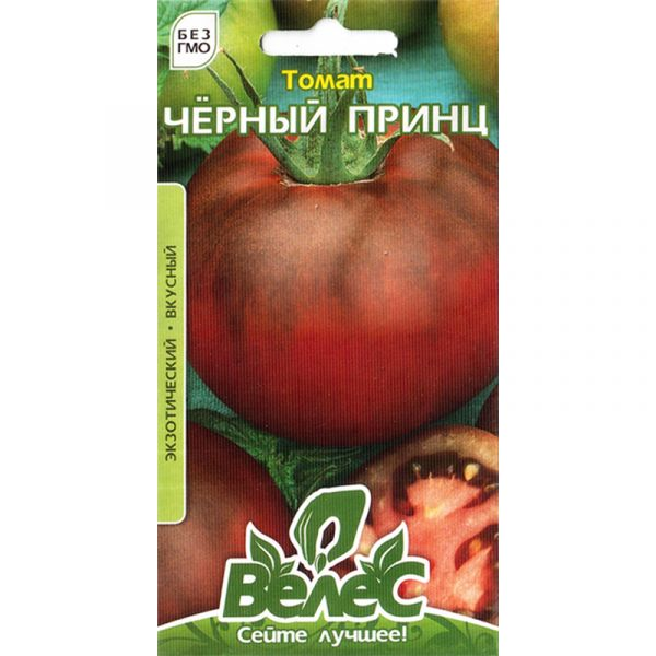 """""""Черный принц"""" (0,15 г) от ТМ """"Велес"""", Украина"""