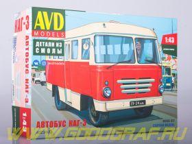 Сборная модель Автобус КАГ-3