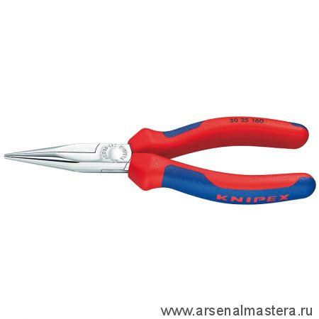 Длинногубцы плоскокруглые рифлённые KNIPEX 30 25 160