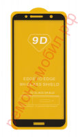 Защитное стекло для Huawei Honor 7A ( DUA-L22 ) / Huawei Y5 2018 ( DRA-LX2 ) / Huawei Y5 Prime 2018