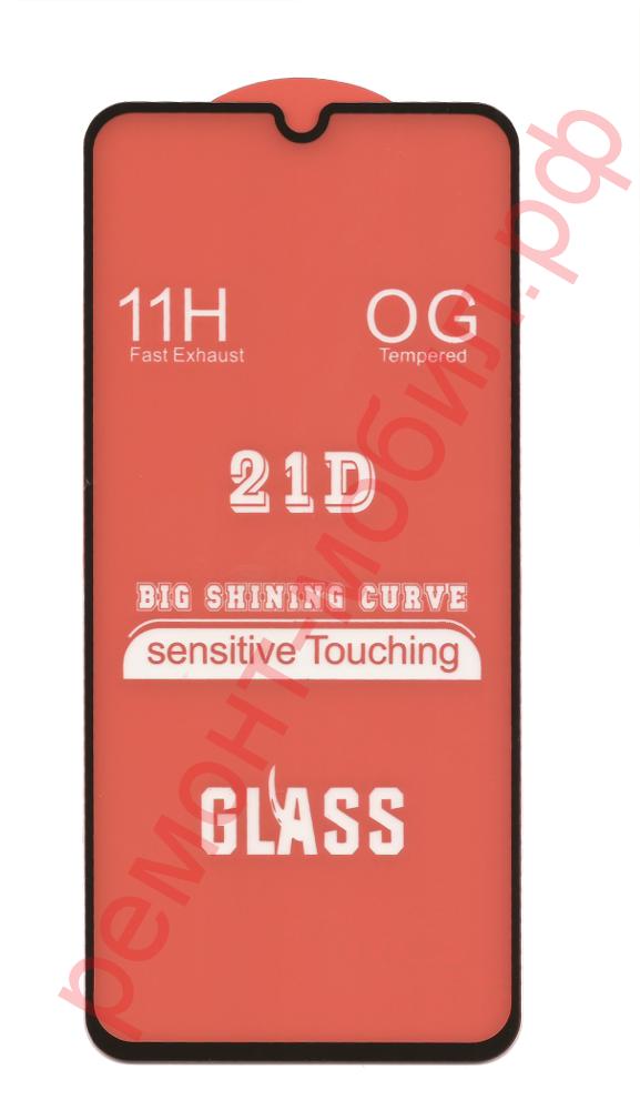 Защитное стекло для Huawei Honor 9A ( MOA-LX9N ) / Huawei Y6p
