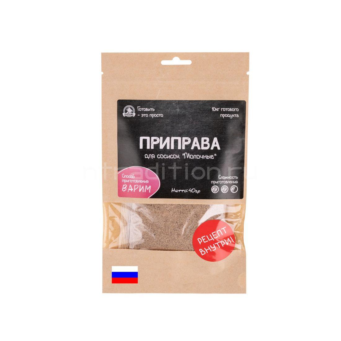 """Приправа для сосисок """"Молочные"""", 40 гр"""