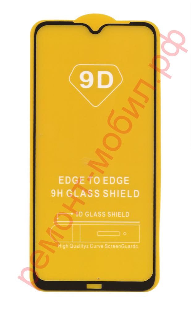 Защитное стекло для Xiaomi Redmi Note 8 ( M1908C3JG )