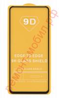 Защитное стекло для Xiaomi Redmi K30 ( M1912G7BE ) ( M1912G7BC ) / POCO X2 ( MZB8744IN )