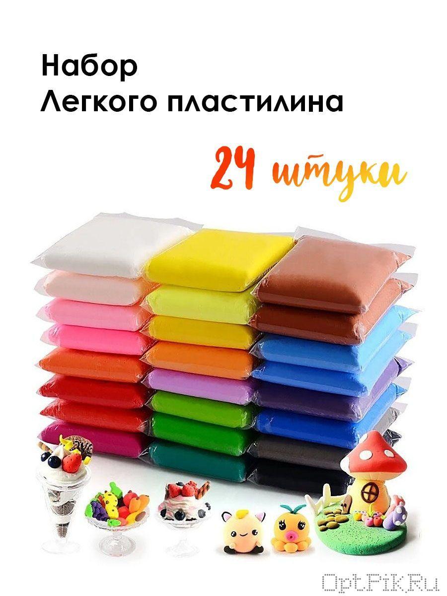 Воздушный пластилин 24 цвета