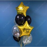 Фонтан из шаров со звёздами и индивидуальной надписью