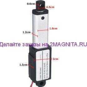 миниатюрный линейный привод, актуатор LA-M 12