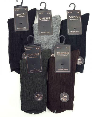 Зимние мужские носки DMDBS 42-48