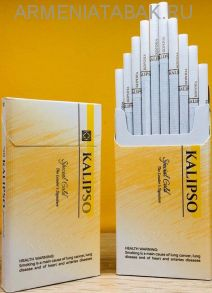 (282)Kalipso SuperSlim (Duty free)