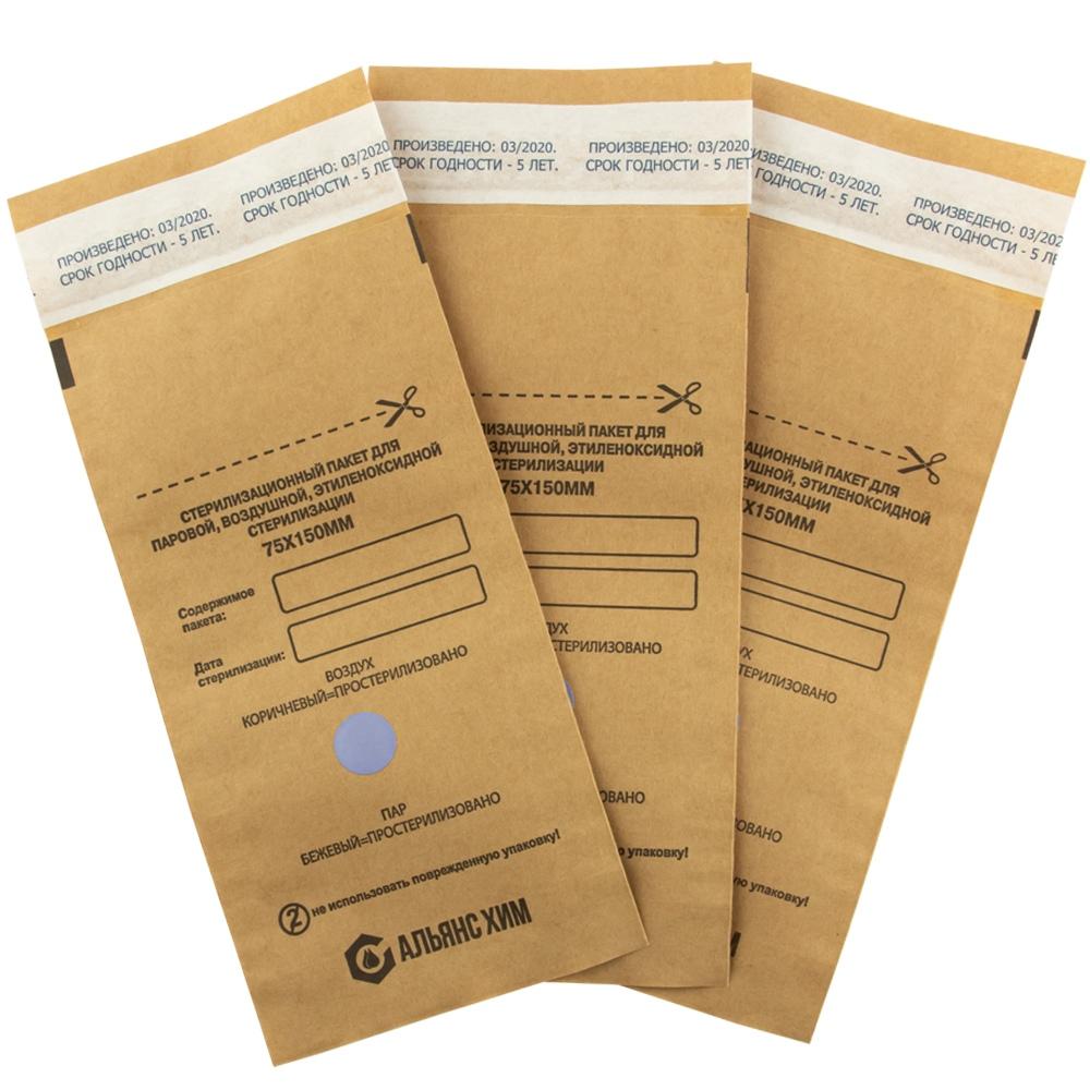 Крафт пакет 75*150 (пакет для паровой и встерилизации с индикатором из крафт бумаги)