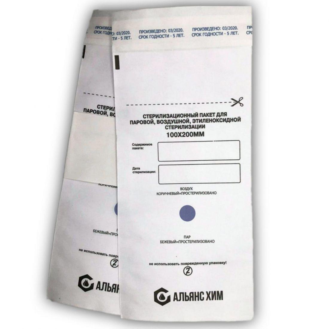 Белый пакет 100*200 для паровой и встерилизации с индикатором