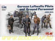 Немецкие пилоты и техники Люфтваффе, фигуры