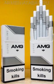 (110)AMG Super Slims wihte (Оригинал) АМ