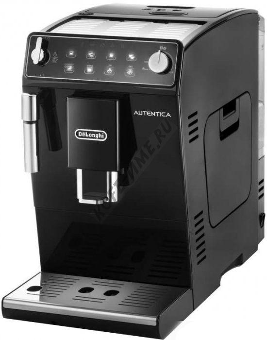 Кофемашина DeLonghi Autentica ETAM 29.510 B