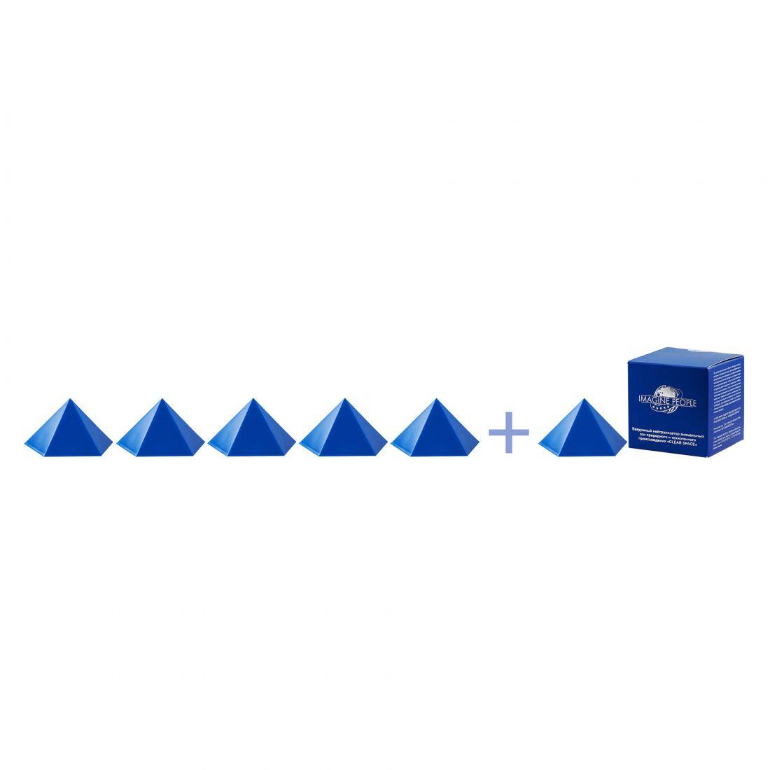 Пирамида 5 гранная 5 штук + 1 в подарок!