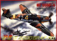 Самолет Bf 109F-4, Германский истребитель II Мировой войны