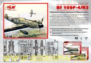Bf 109F-4/R3 Второй мировой войны немецкий истребитель