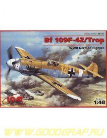 Германский истребитель Bf 109 F-4Z/Trop