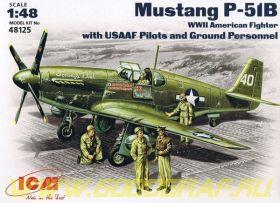 Р-51 В с пилотами и техниками
