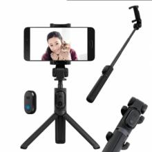 Монопод-трипод Xiaomi Mi Selfie Stick Tripod Black (FBA4053CN)