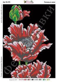 Фея Вышивки В-476 Полевые Маки схема для вышивки бисером купить оптом в магазине Золотая Игла