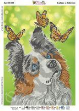 В-493 Фея Вышивки. Собака и Бабочки. А3 (набор 1175 рублей)