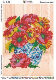 Фея Вышивки В-492 Живописные Маки схема для вышивки бисером купить оптом в магазине Золотая Игла