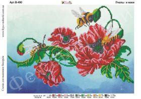 В-490 Фея Вышивки. Пчелы и Маки. А3 (набор 925 рублей)