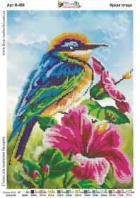 Фея Вышивки В-488 Яркая Птица схема для вышивки бисером купить оптом в магазине Золотая Игла
